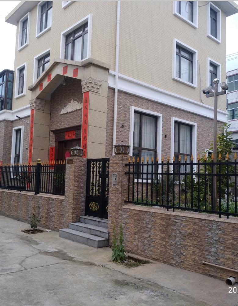 炎陵县私人自建别墅亚博体育在线投注/影音系统