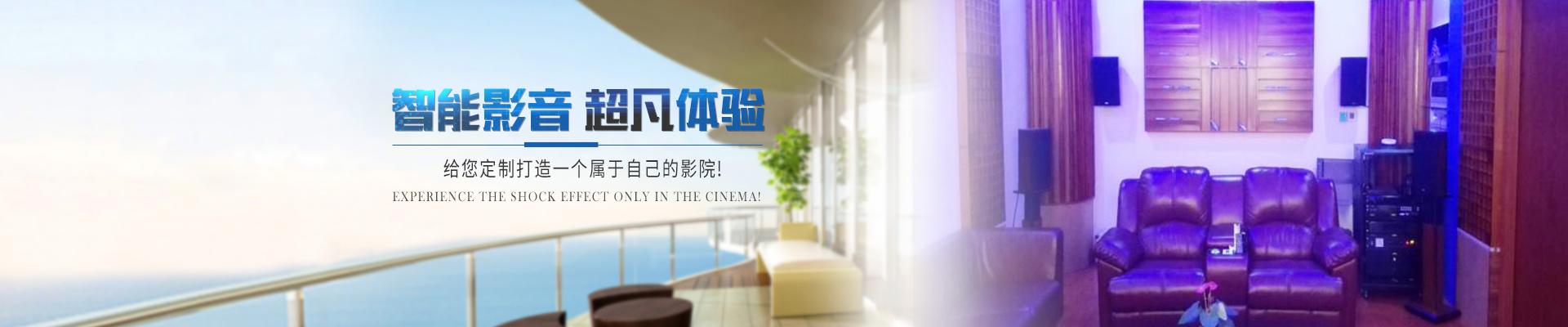 千亿国际娱乐网址-qy8千赢国际-qy700千亿国际