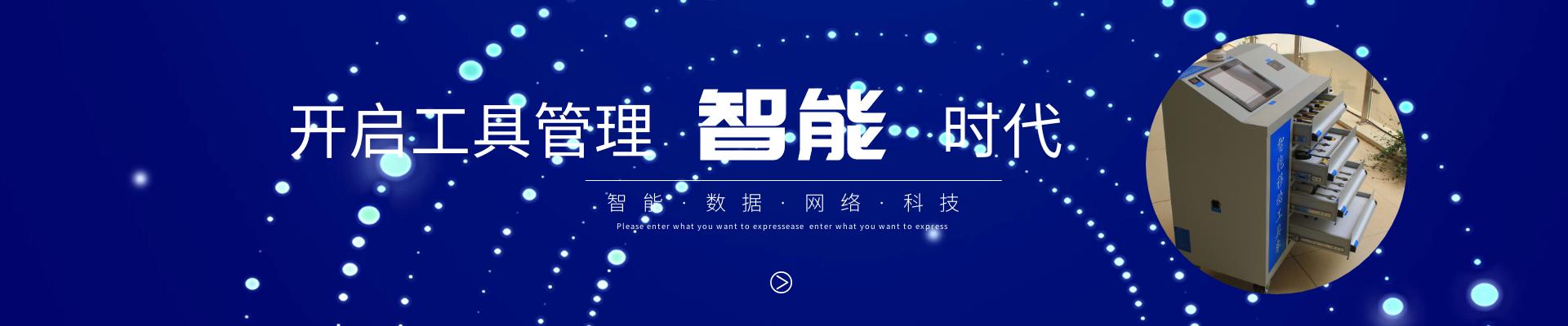 湖南润创科技有限公司--公司首页|亚博体育在线投注、办公|移动密室及影院定制服务